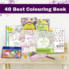 40 Best Selling Colouring Book SeriesColoured Pencils Secret Garden Coloring