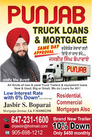 Watno Paar Punjabi New Protections On Ghinterest Shortterm Loans Take First Step Pride Truck Sales 416 Pages Commercial Wkhorse Wants A 250 Million Loan To Help Fund Plugin Hybrid Welcome Finance Philippines Home Facebook Fast Approval Using Orcr Only Nationwide Bentafy Truckloan Bendbal Financial Services Bendigo Car And Truck Loan Broker Australia What Do For Truck Loan If You Fb1817 Model Car Bad No Credit Fancing Mortgage Only 2nd Hand Fancing At Socalgas Program San Diego Regional Clean Cities Coalition