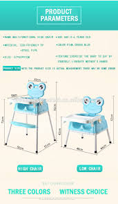 New Design Lovely Frog Plastic Adult Baby Bouncer High Chair 3 In 1 - Buy  High Chair 3 In 1,Baby High Chair,Baby Bouncer Chair Product On Alibaba.com Luvlap 4 In 1 Booster High Chair Green Tman Toys Bubbles Garden Blue Skyler Frog Folding Kids Beach With Cup Holder Skip Hop Silver Ling Cloud 2in1 Activity Floor Seat Shopping Cart Cover Target Ccnfrog Large Medium Fergus Stuffed Animal Shop Zobo Wooden Snow Online Riyadh Jeddah Babyhug 3 Play Grow With 5 Point Safety Infant Baby Bath Support Sling Bather Mat For Tub Nonslip Heat Sensitive Size Scientists Make First Living Robots From Frog Cells Fisherprice Sitmeup 2 Linkable Bp Carl Mulfunctional