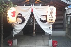 d馗orer sa chambre ado fille 黒い猫と蒼い月 冒険記譚 京の小道