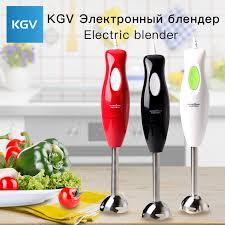 Kgv Mixer Food Juicer Hand Portable Stick