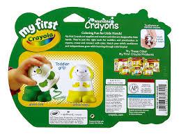 Crayola Bathtub Crayons 18 Vibrant Colors by Amazon Com My First Crayola Character Crayon Yellow And Green