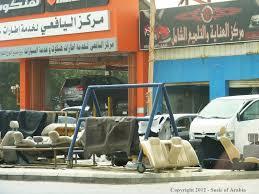 Jeddah Daily Car Seat Upholstery Shop