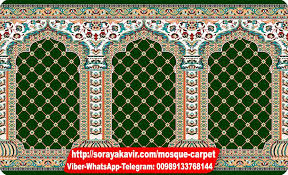 Persian Prayer Rug For Masjid Mosque Carpet Yasin Design English Link Googl Bqaf6P Qo1oMM