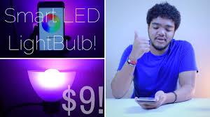 9 led smart light bulb tikteck smart light
