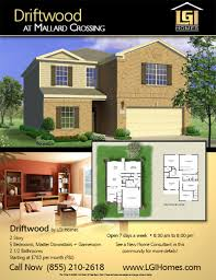 new 5 bed 2 5 bath home in houston tx for less than 800 per