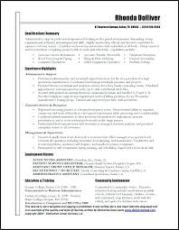Resume Templates Administrative Assistant Professional Example Profile Examples