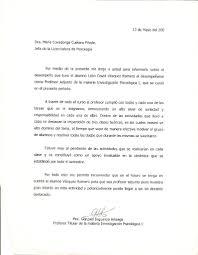 Carta Recomendacion Personal Editable Carta De Recomendación