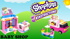 Shopkins Kinstructions Baby Shop, Food Fair Ice Cream Truck With ... Shopkins Food Fair Scoops Ice Cream Trucks Snyders Candy Glitzi Truck Playset Buy New Super Rare Glitz Shopkins Scoops Ice Cream Truck New Sustainable Yum Tucson Weekly Van Leeuwen Convicts Scoop Handmade Portland Roaming Hunger Season 3 4 1877654235 Toy Video Review Youtube Bourne Toys Honeycomb