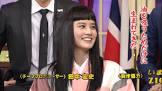 橋本愛 (1996年生)