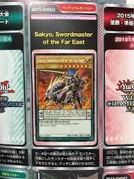 Yugioh Ninja Deck Profile by Sakyo Swordmaster Of The Far East And Kuzunoha The Onmyojin Yu