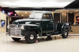 1949 Chevrolet 3600 | Vanguard Motor Sales 471954 Chevrolet Pickup Trucks 13motorscom Marchapril 2018 Vintage Truck Magazine 1954 Panel For Sale Classiccarscom Cc910526 Nostalgia On Wheels 1949 Chevy 12 Ton Eddies Parlor Ford F1 Panel Truck Rat Rod Hot Custom Delivery Holy 3800 283ndy Gateway Classic Cars 1951 Ford Cc1127672 Repairing A Damaged Cowl Patch 471955 Trucks Hot 1959 Apache Van On Eddies One Bad Little Pickup James And Carol Draytons