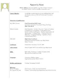 Waitress Resume Sample Example Of Examples No Experience Restaurant Waiter For