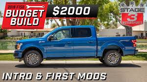 100 Build Ford Truck 2018 F150 Budget Introduction YouTube