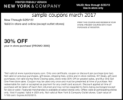 Only Ny Promo Code / Coupons For Mountain Rose Herbs Coupons Amtrak Auto Train Haven Bank Holiday Deals Best Ways To Use Capital One Miles Million Mile Secrets Cheap Winter Jackets Australia Jet Coupon Shoes New 15 Off For Virginia Amtrak Passengers Has Roanoke Free Skinit Coupons Harry Josh Blow Dryer Voucher Code Tickets Promo Ios Top 10 Punto Medio Noticias Omni Cheer Code Derm Store Student Advantage Dentalplanscom 2018 Batman Origins Uhaul Chase 125 Dollars Promotion 2019 Mariottcom Earn Guest Rewards Points Hotel Programs