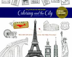Coloring And The City Book For Adult London Paris Newark Hongkong Travel