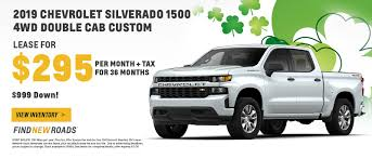 100 Best Truck Leases Chevy Lease Deals In Metro Detroit Heidebreicht Chevrolet
