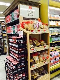 Sinple Wood Bakery Grocery Retail Shelf Display Bread Sign Logo
