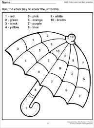 Color By Number Worksheets For Toddlers Subtraction Kindergarten Free Coloring Pages Addition 1st Grade