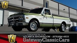 1972 GMC 1500 Sierra Grande - Gateway Classic Cars Of Atlanta #104 ...