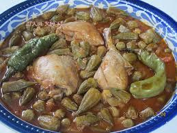 comment cuisiner le gombo gnaouia gombos de chez moi cuisine de zika