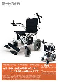 15.8 Kg Of World Lightest Electric Wheelchair Folding Electric Wheelchair  Ew-s Airwheel H3 Light Weight Auto Folding Electric Wheelchair Buy Wheelchairfolding Lweight Wheelchairauto Comfygo Foldable Motorized Heavy Duty Dual Motor Wheelchair Outdoor Indoor Folding Kp252 Karma Medical Products Hot Item 200kg Strong Loading Capacity Power Chair Alinum Alloy Amazoncom Xhnice Taiwan Best Taiwantradecom Free Rotation Us 9400 New Fashion Portable For Disabled Elderly Peoplein Weelchair From Beauty Health On F Kd Foldlite 21 Km Cruise Mileage Ergo Nimble 13500 Shipping 2019 Best Selling Whosale Electric Aliexpress