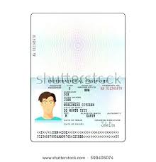 Passport Picture Template Vector International Sample Personal Stock Word Strand Definition Biology Quizlet