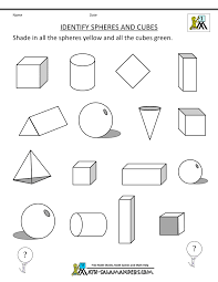 Identify Spheres And Cubes Answers