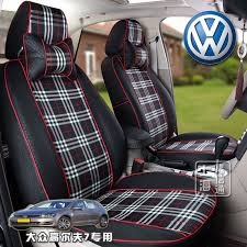 cheap seat covers on sale at bargain price buy quality car laptop