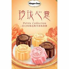 components the packaging haagen dazs moon cake the