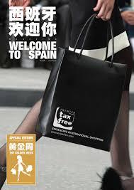 speedy si鑒e social si鑒e social louis vuitton 100 images calaméo 西班牙联合时报