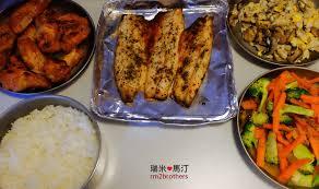meuble cuisine 騅ier meubles sous 騅ier cuisine 100 images 南法香頌 沙發家具床墊