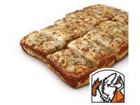 10 Piece Italian Cheese Bread