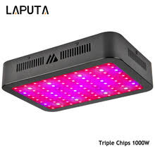 buy 1000w led grow lights and get free shipping on aliexpress