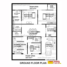 Neptune Barry House Plan Modern Small Home Design With Photos Square