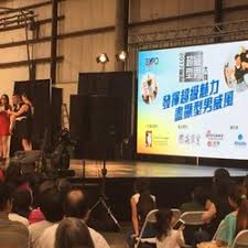 san mateo county event center 133 photos 55 reviews venues