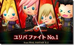 Theatrhythm Final Fantasy Curtain Call Limited Edition by Theatrhythm Final Fantasy Curtain Call Gets A Limited Edition 3ds