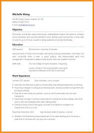 12-13 Sample Resume For Teenagers First Job | Mini-bricks.com First Job Resume Builder Best Template High School Student In Rumes Yolarcinetonicco Inside Application Lazinet With No Experience New Work Free Objectives For Lovely Objective Templates Studentsmple Sample For Teenager Australia After College Cv Samples Students 1213 Resume Summary First Job Loginnelkrivercom Summer Fresh Junior