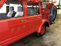 100 1991 Nissan Truck Safari Fire U0351 MaxMotive