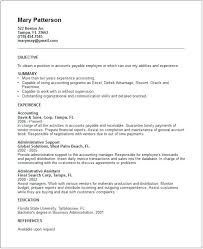 Resume Skills Sample Section 8 Best Photos Of With Examples For Computer Hardware Professional