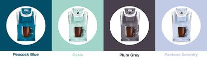 Enter To Win A Personalized KeurigR Surprise Including Keurig K200 Brewing System