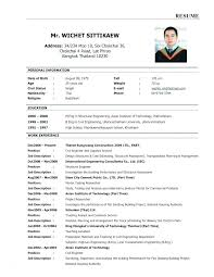 Resume Application For Teacher Post And Example Of Job Examples On Resumes Sample Format