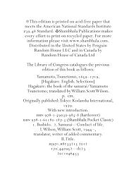Penguin Random House Canada Desk Copies by Hagakure Shambhala Pocket Classic Penguin Random House Retail