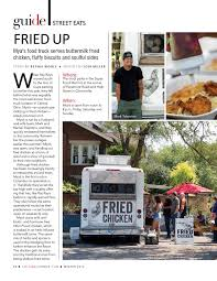 Crave Winter 2012 By The Columbus Dispatch - Issuu