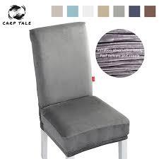 einfarbig grau silber fuchs plüsch stuhl abdeckung samt dicken sitz abdeckung für esszimmer hochzeit büro bankett stuhl hussen