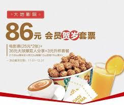 catalogue cuisine 駲uip馥 conforama cuisine 駲uip馥 100 images cuisine toute 駲uip馥28