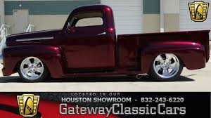 1951 Ford F1 - #341 - Gatway Clasic Cars Of Houston | Carros ... Private Property Apartment Towing In Houston Texas Tow Truck Service 2017 Ford Raptor Makes Its Debut At The Rodeo F650 In Tx For Sale Used Trucks On Buyllsearch F800 Dump Plus 2000 Mack Ch613 Or 2005 F450 As Police Department F350 Reveals Photos Of 2015 King Ranch Models Mac Haik Inc New 72018 Car Dealership Baytown Area Lone Star 2004 F150 Xlt City Vista Cars And F250 Near Me