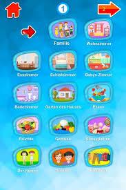 قاموس الكلمات المصور الناطق عربي تركي الماني app store data