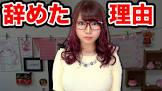 えっちゃん (ボンボンTV)