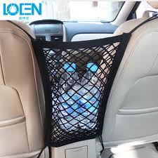 New Black Car Storage Net Organizer Pockets 33X23cm Car Elastic Seat ... Llbean Truck Seat Fishing Organizer Hq Issue Tactical 616636 At Sportsmans Guide Kick Mat For Car Auto Back Cover Kid Care Protector Best With Tablet Holder More Storage Home Luxury Automotive Accsories Interiors Masque Headrest Luggage Bag Hook Hanger Kit For New 2 Truck Car Hanger Hook Bag Organizer Seat Headrest Byd071 Mud River Trucksuv Gamebird Hunts Store Backseat Perfect Road Trip Accessory Kids Smiinky Covers Ford Rangertactical Fordtactical Kryptek Custom